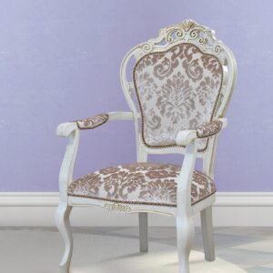 Duborez Foteljica